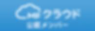 税務署、確定申告、決算、藤沢市辻堂神台、税務調査、税理士、税務会計