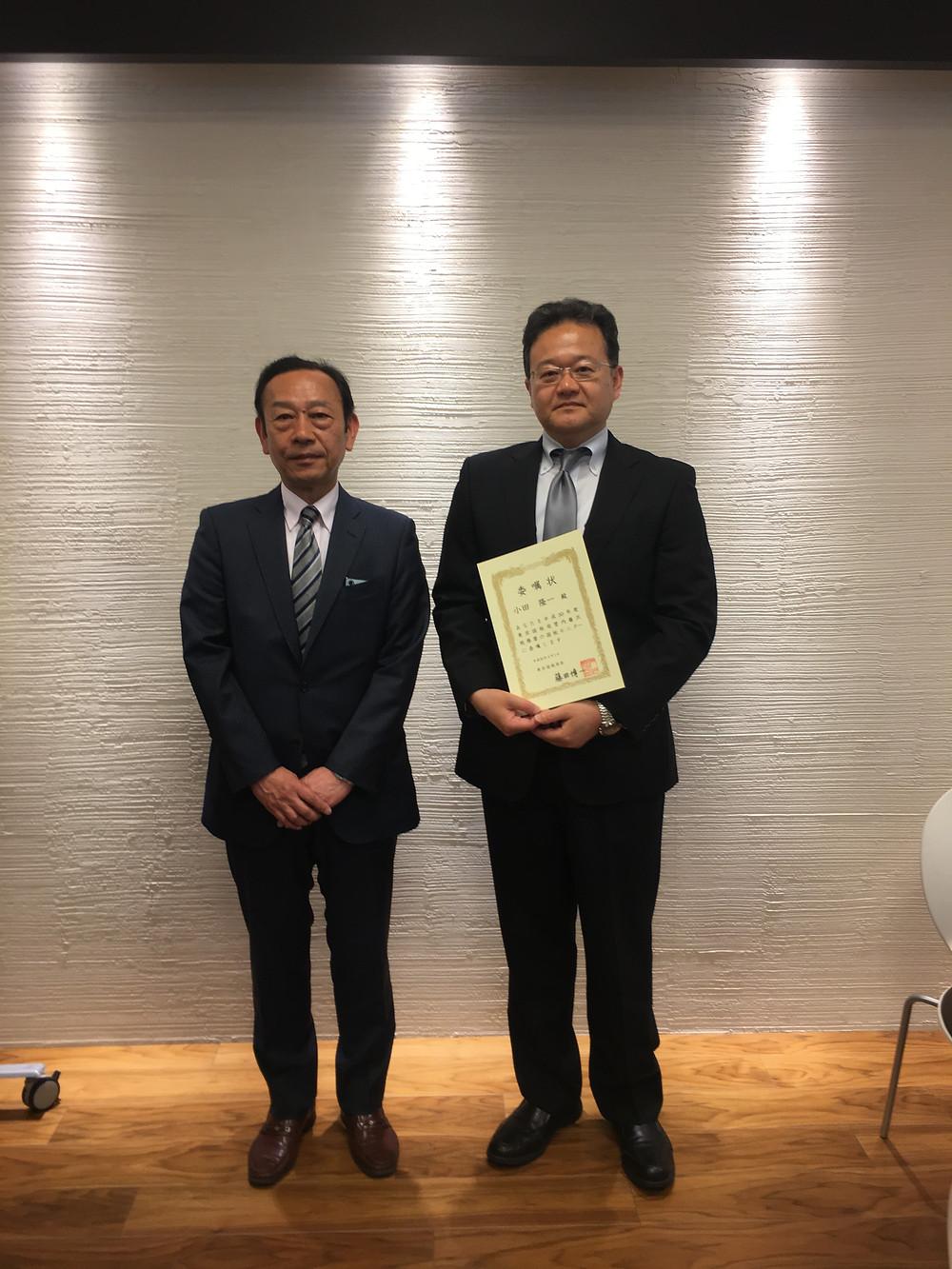 藤沢税務署長様国税モニター委嘱状交付式