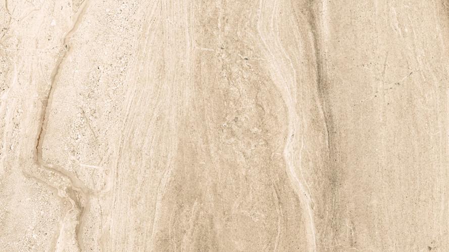 Almafi Stone - Crema