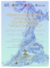 Poster Apollo  dionisiaco 2019.jpg