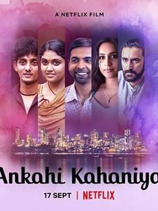 Ankahi Kahaniya Movie Download
