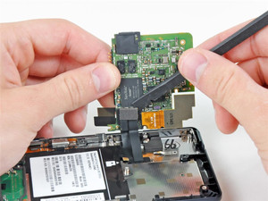 pc hard drive destruction.jpg