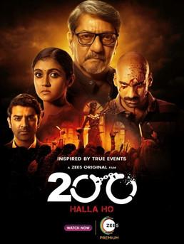 200 Halla Ho Movie Download
