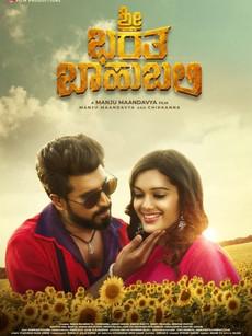 Sri Bharatha Baahubali Movie Download