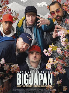 People Just Do Nothing Big in Japan Movie Download
