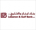 Lebanon and Gulf bank