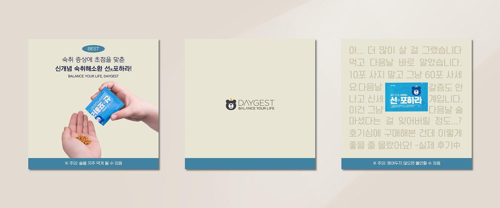 design_concept (4).jpg