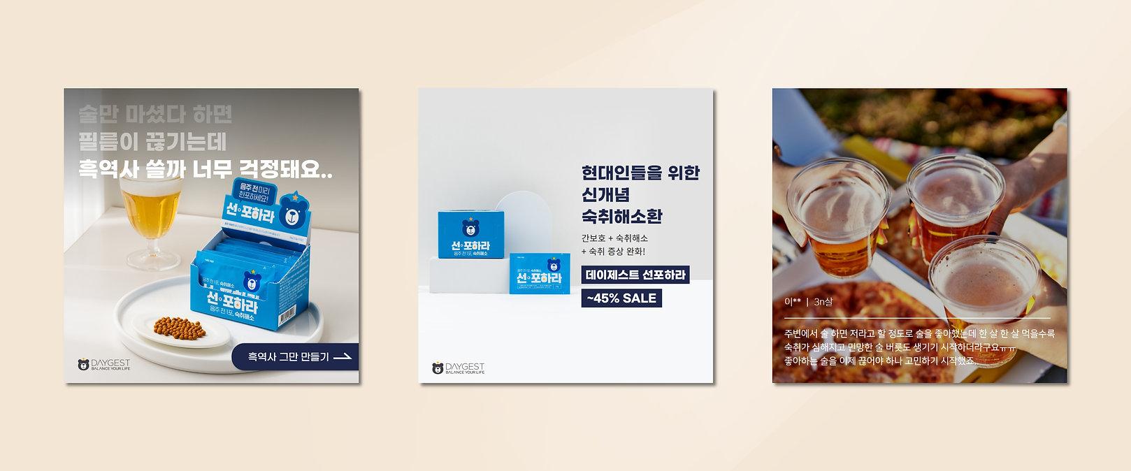 design_concept (3).jpg