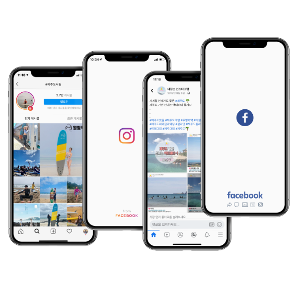 인스타페이스북 (1).png