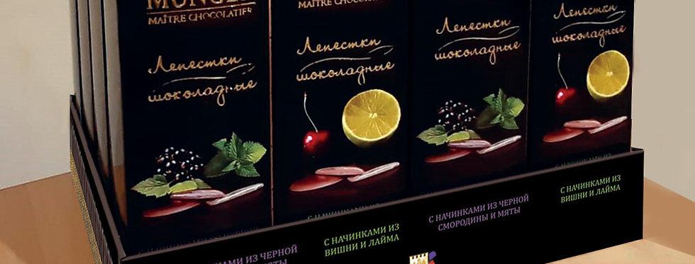 Лепестки шоколадные (мини)