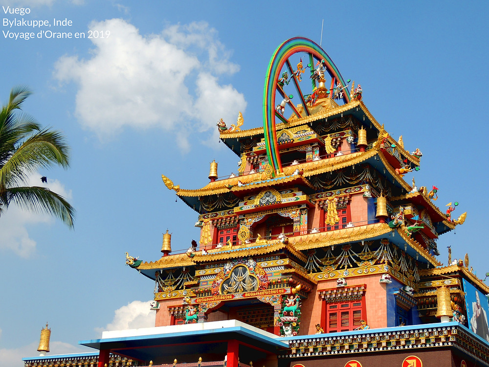 Bylakuppe, Karnataka, Inde