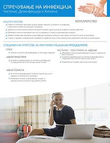 Infection Prevention_Hospitality_001.jpg