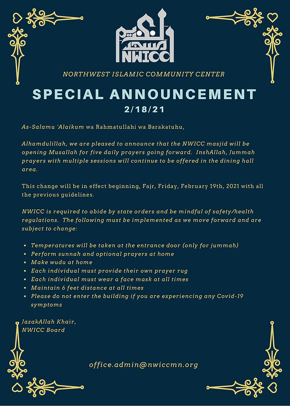 special announcement.png