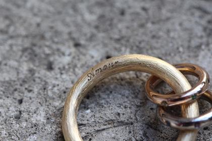 Intersection, « Cet anneau multiple est le fruit d'une... »