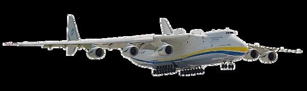 plane Antonov An-225