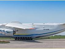 Ukrainian Built Antonov 225 - World's Biggest Airplane