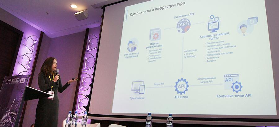 קבוצת IBA מציגה פתרונות RPA בוועידת BankIT'2018