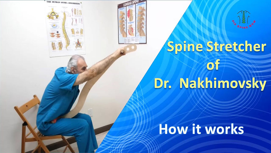 How to use the Spine Stretcher