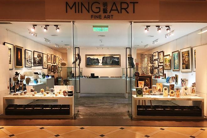 ming fine art hall1mod.jpg
