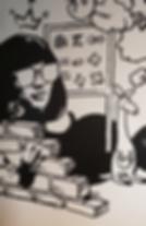 mural copy png_edited.png