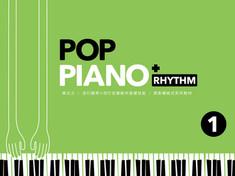 樂次方音樂創作系統音樂風格節奏認識系列教材Level123.jpg