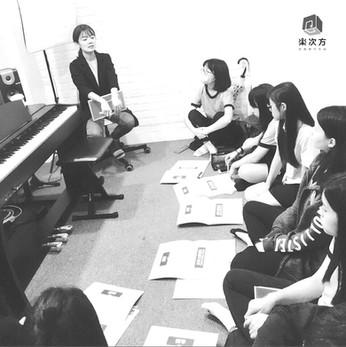 樂次方音樂創作系統流行鋼琴彈唱基礎樂理潘甄婷_edited.jpg