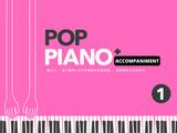 樂次方音樂創作系統poppianoplus流行鋼琴流行音樂創作基礎技能原創網絡系