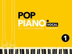 樂次方音樂創作系統專業歌唱風格訓練系列教材Level123.jpg