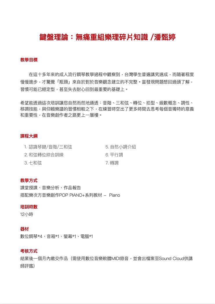螢幕快照 2019-04-03 19.29.28.png