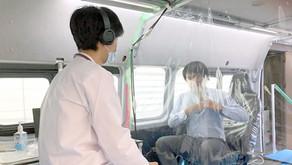eiicon Lab にいくつかの事例とともにネクステートを用いた遠隔聴診豊田モデルが取り上げられました。
