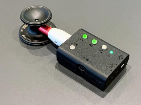 デジタル聴診デバイス「ネクステート」の出荷を開始