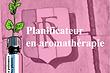 アロマテラピープランナー