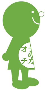 腸育腸活スクールスマートフード 腸育腸活キャラクター12