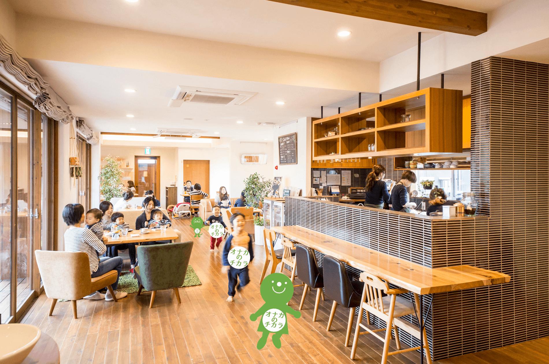 金沢子育てカフェ・ウッドスタイルカフェ内観2 2