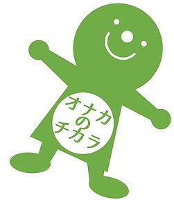 腸育腸活スクールスマートフード 腸育腸活キャラクター11.png