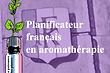 アロマテラピープランナー.png