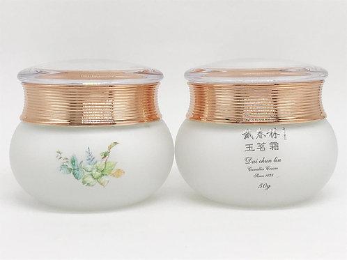 玉茗霜 (50g)