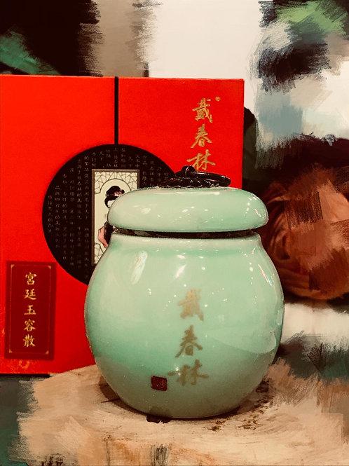 戴春林宮廷玉容散 (50g 陶瓷或綉囊便攜裝)