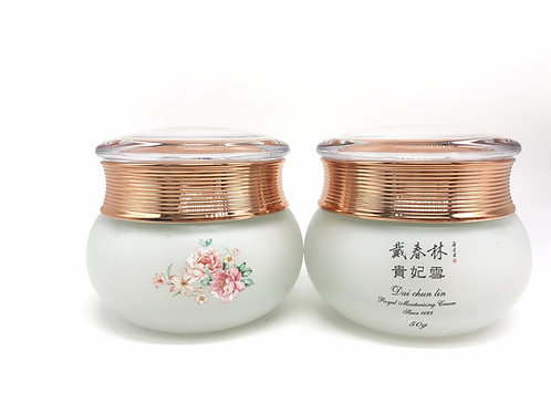 Royal Moisturizing Cream (50g)