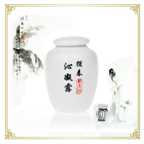 Tanchun Innerise Hydrating Serum  (58ml)