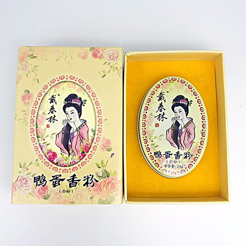 鴨蛋香粉  (便攜裝、深淺兩色)   20g