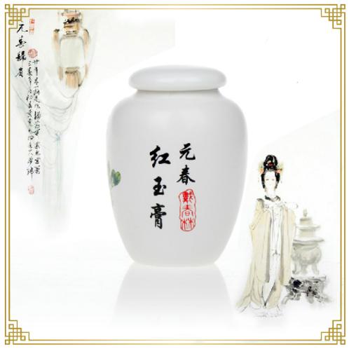 Yuanchun Red Jade Cream  (58ml)