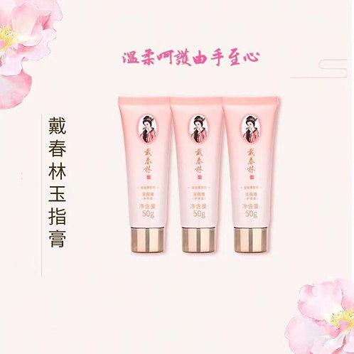 Hand Cream  (50g)
