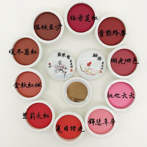 古典眉黛膏 - 圓形陶瓷花盒 (6g)