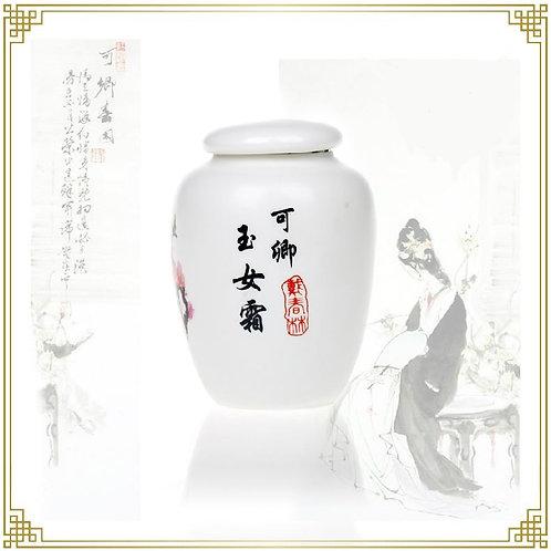 Keqing 3-in-1 Whitening Moisture Foundation (58ml)