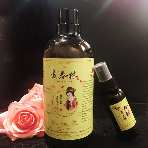 100% Pure Natural Rose Water (500ml)