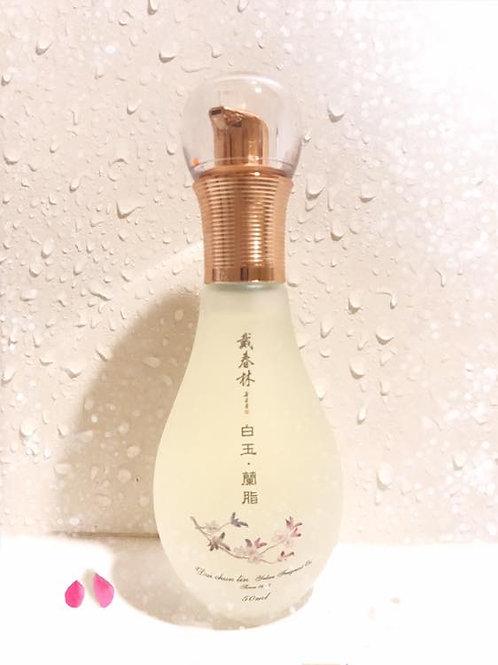 Yulan Fragrant Oil (50ml)