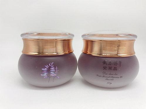 Purple Gromwell Hydrating Gel  (50g)
