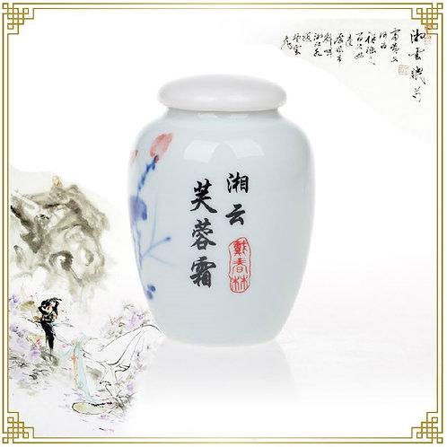 Xiangyun 3-in-1 Rejuvenation Foundation  (58ml)