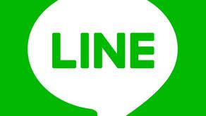 LINEによるカスタマーサポート始動